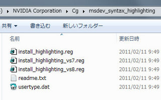 syntax_highlighting001.jpg