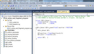 syntax_highlighting003.jpg